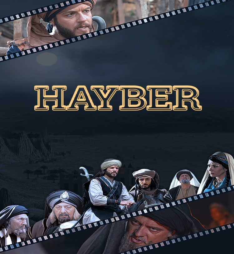 Hayber